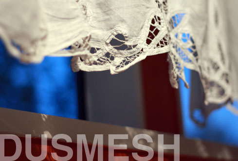 Post image for Dusmesh Indian Restaurant